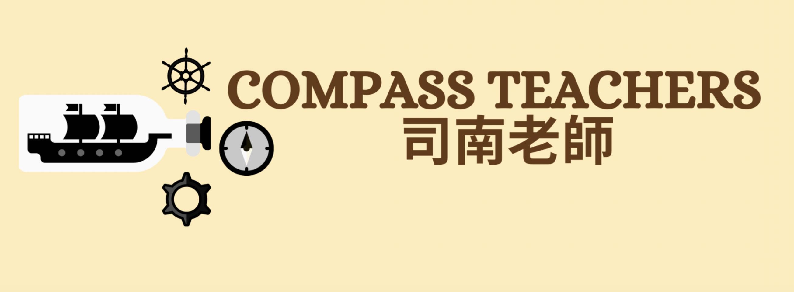 Compass Teachers Podcast